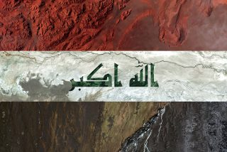 Iraq Earth Flag - Satellite Photography: Argentina, Chile, Iceland, Switzerland, 2016
